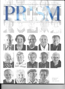 The entire photographs and text of the Earth is not forgotten published in Prism Magazine, Spring 2018